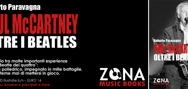 Banner Paul McCartney